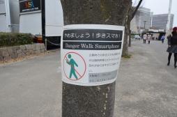 New warning signs